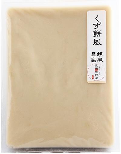 黒まめ豆乳胡麻豆腐